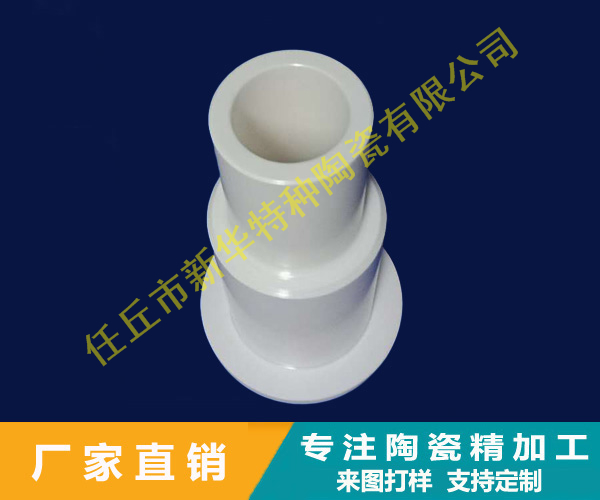 氧化锆陶瓷管